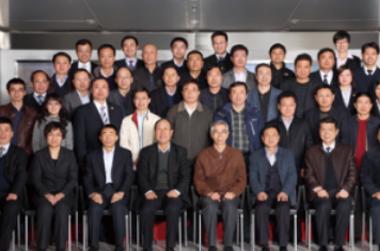 中电投通辽发电总厂PMS项目