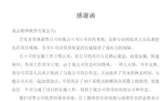 山西昱光发电有限责任公司