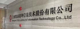 上海凯盛朗坤信息技术股份有限公司